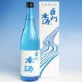 本醸造原酒 白川水源 720ml